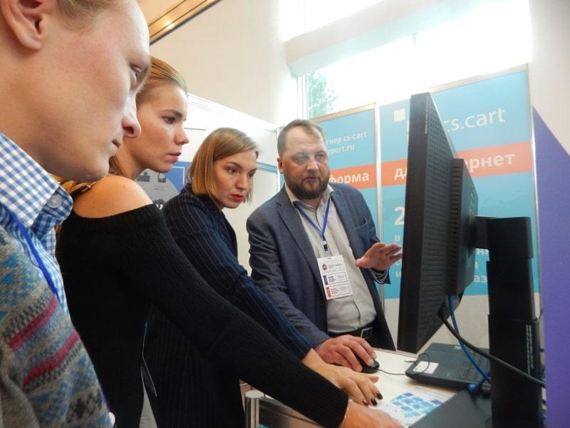 313a7d479f0 Во время форума провели розыгрыш нескольких лицензий и книги Александра  Вереса «Как открыть интернет-магазин и сделать его прибыльным».