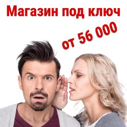 фото магазин от 56000 рублей