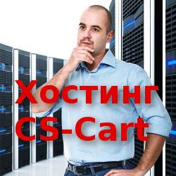 Фото хостинг CS-cart