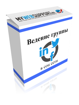 Фото Ведение группы в Вконтакте +